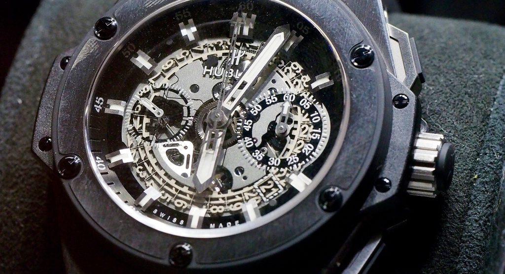 sk watch